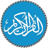 icono Corán en español
