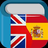 icono Inglés Español Diccionario & Traductor