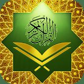 icono Al Quran audio sagrado del Corán y libro del Corán