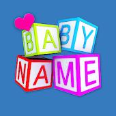icono Baby Name - Simple!