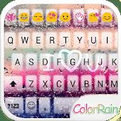 icono Color de Lluvia Teclado Emoji