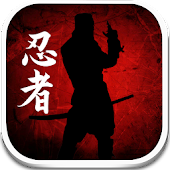 icono Dead Ninja Mortal Shadow