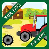 icono Animales de granja - Niños